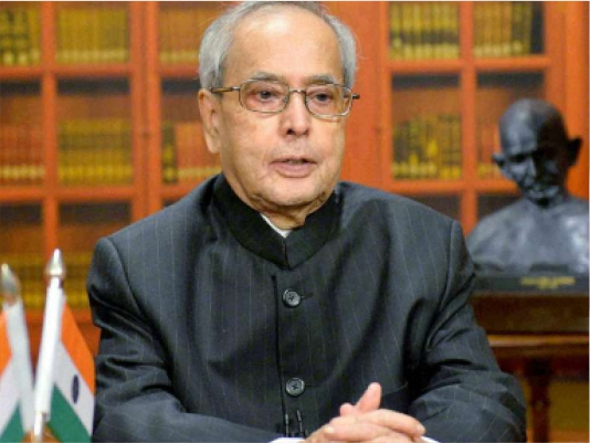 Pranab Mukherjee - President of India (2012-2017)