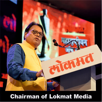 Vijay Darda - Chairman of Lokmat Media Group