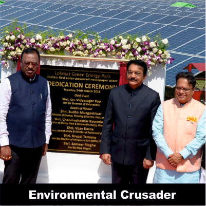 Vijay Darda - Environmental Crusader
