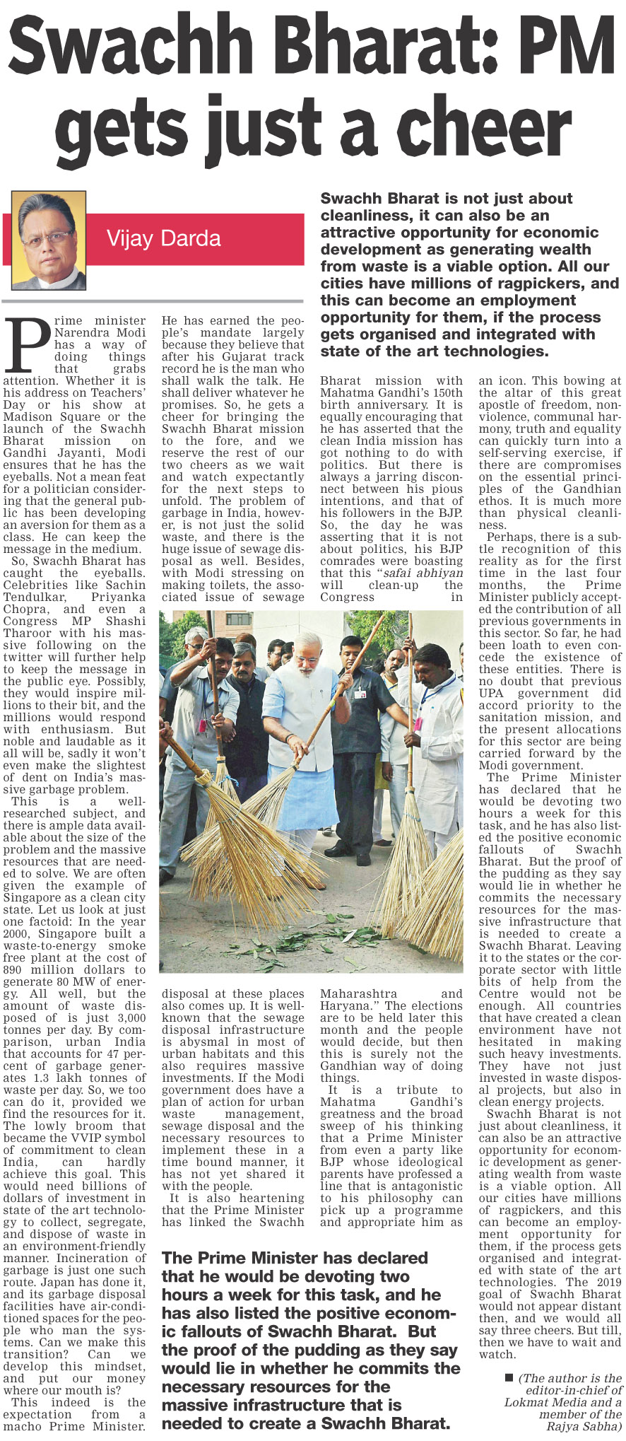 Swachh Bharat: PM gets just a cheer