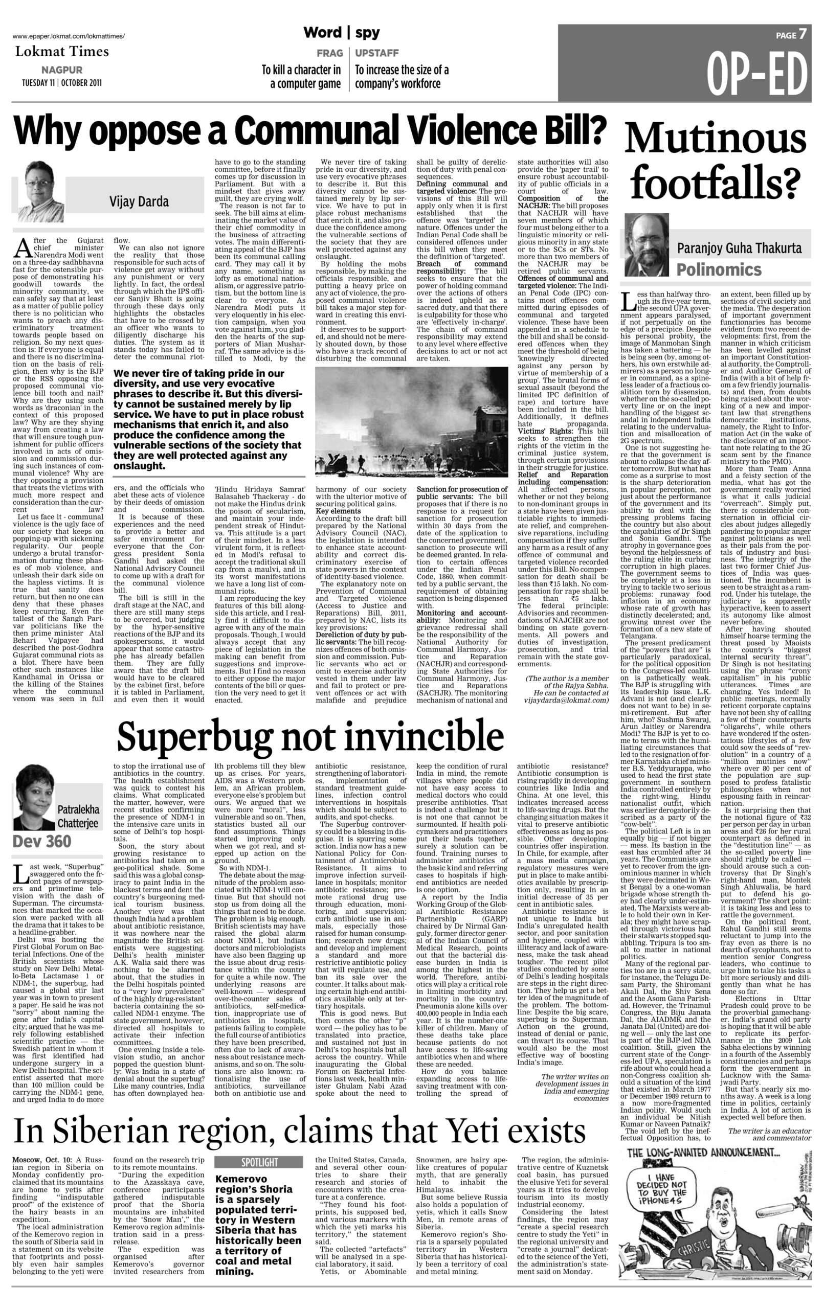 Why oppose a Communal Violence Bill?