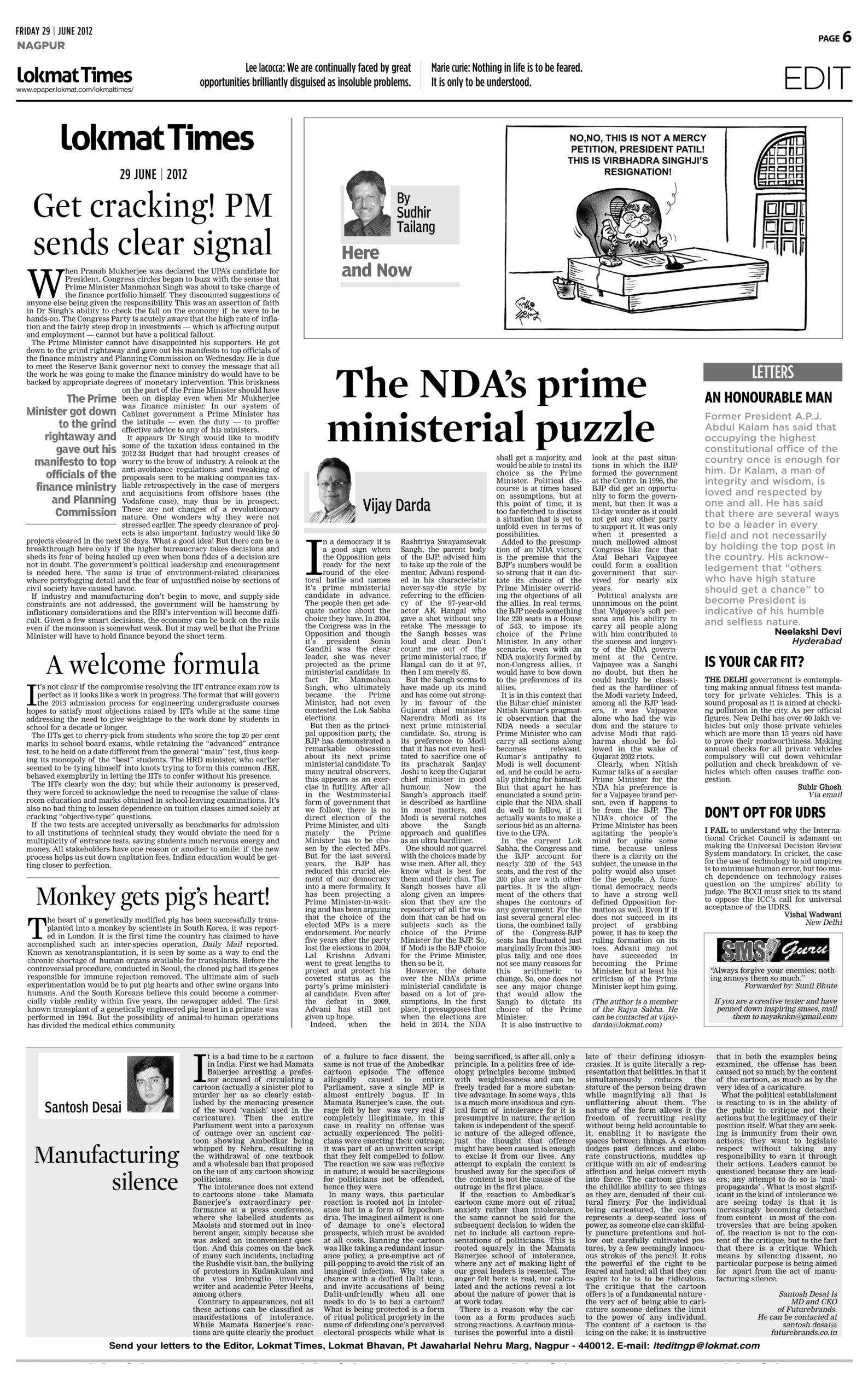 The NDA's prime ministerial puzzle