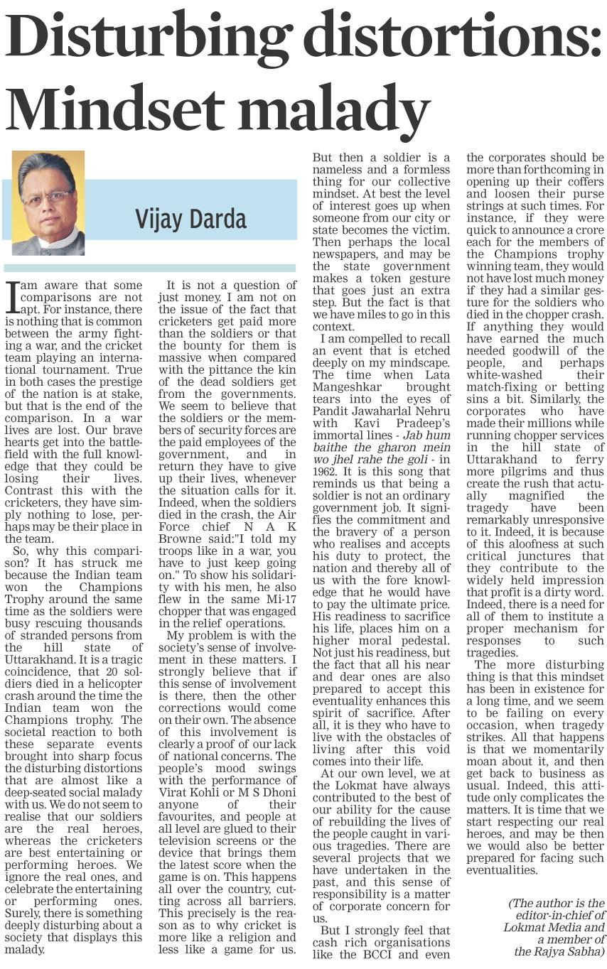 Disturbing distortions: Mindset malady