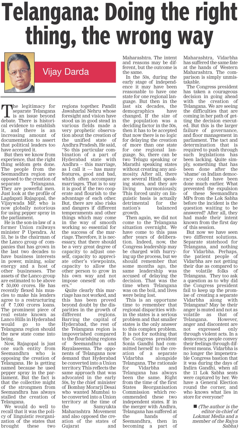 Telangana: Doing the right thing, the wrong way