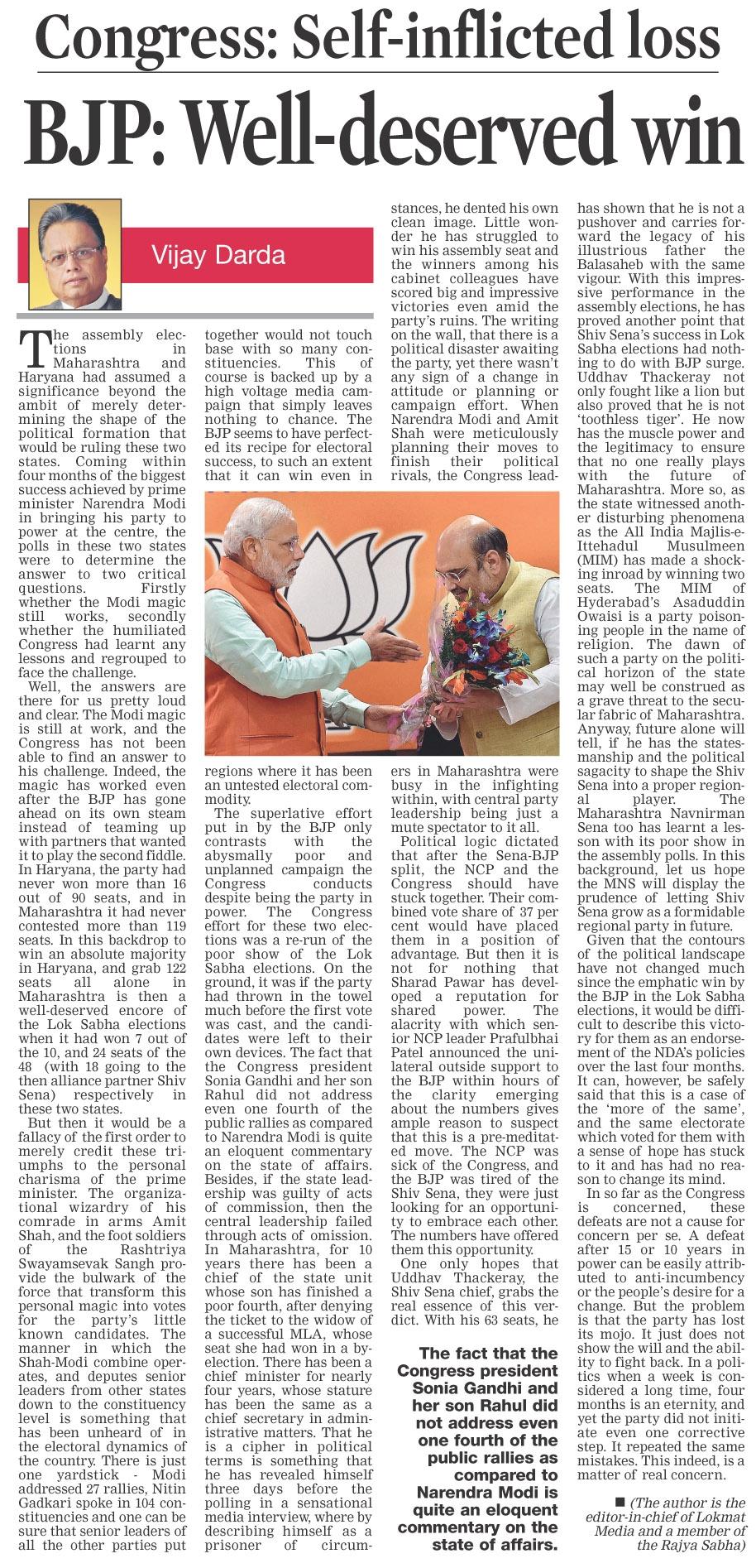 BJP: Well-deserved win