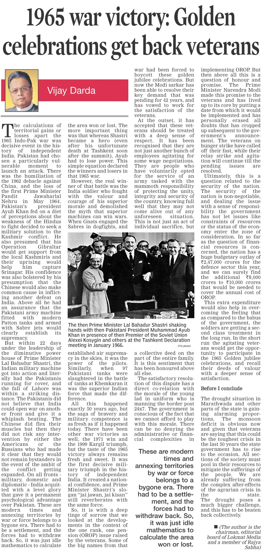 1965 war victory: Golden celebrations get back veterans