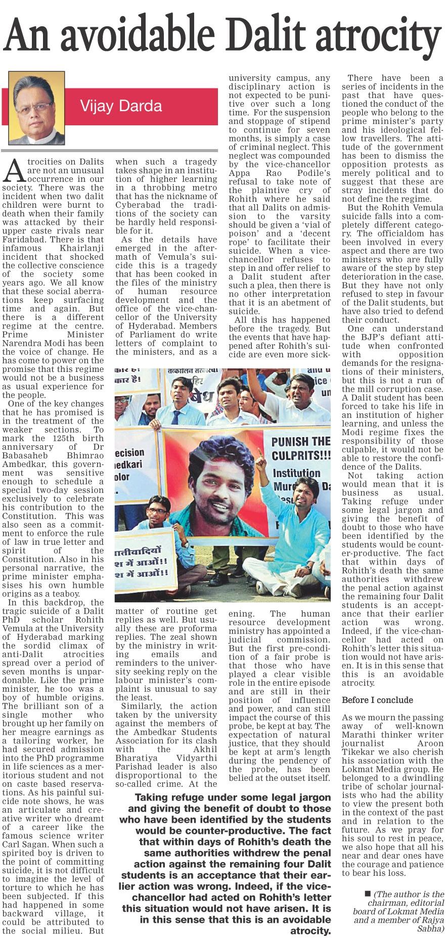 An avoidable Dalit atrocity