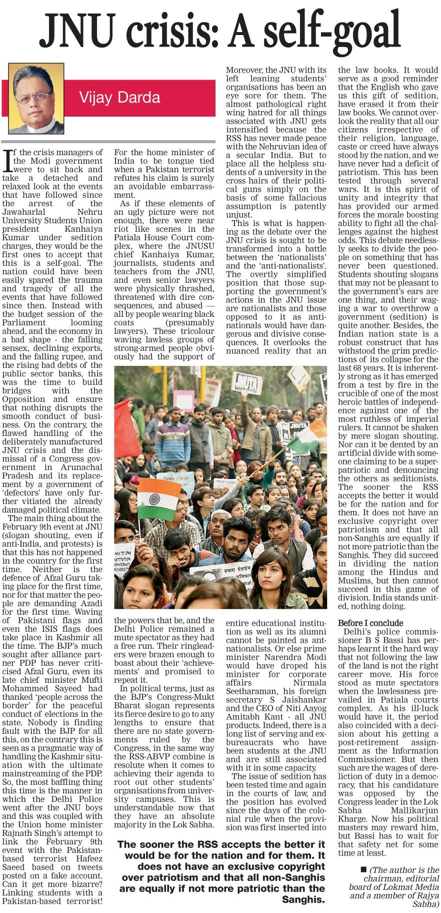 JNU crisis: A self-goal