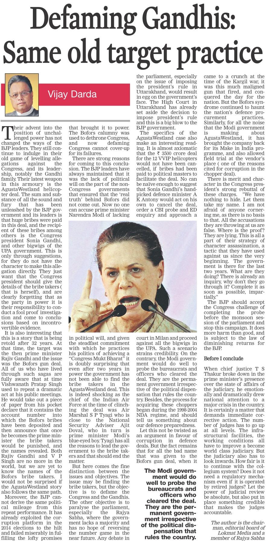 Defaming Gandhis: Same old target practice