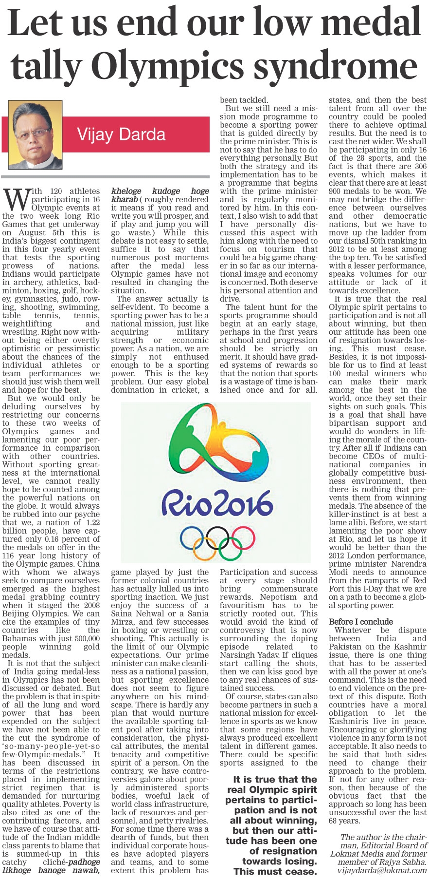 Let us end our low medal tally Olympics syndrome