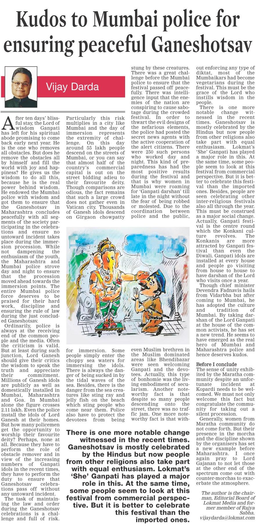 Kudos to Mumbai police for ensuring peaceful Ganeshotsav