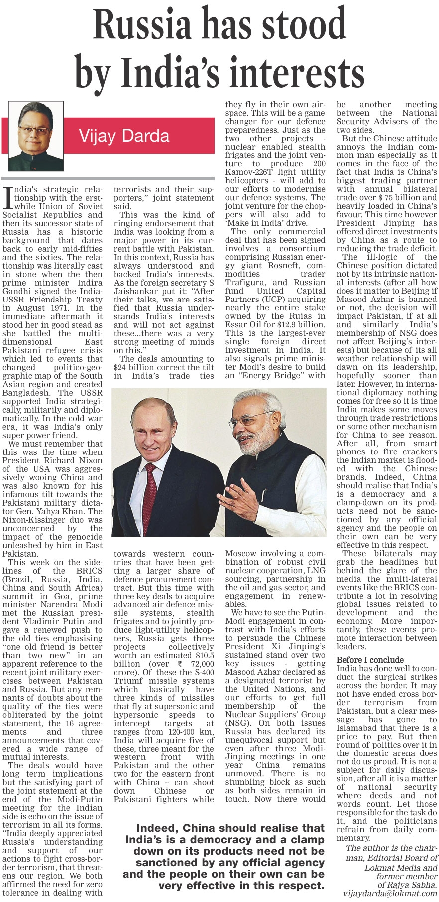 Russia has stood by India's interests