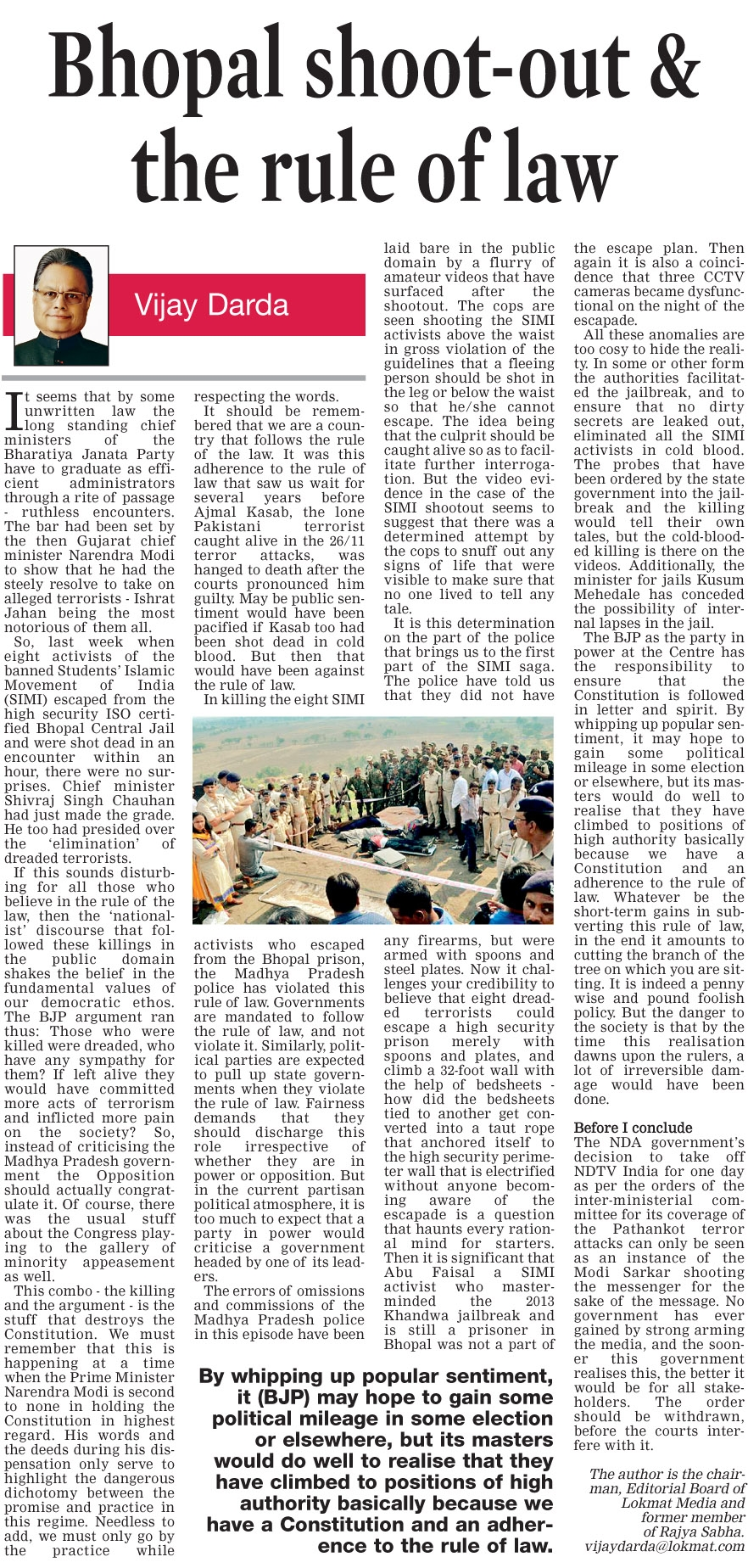 Bhopal shoot-out & the rule of law
