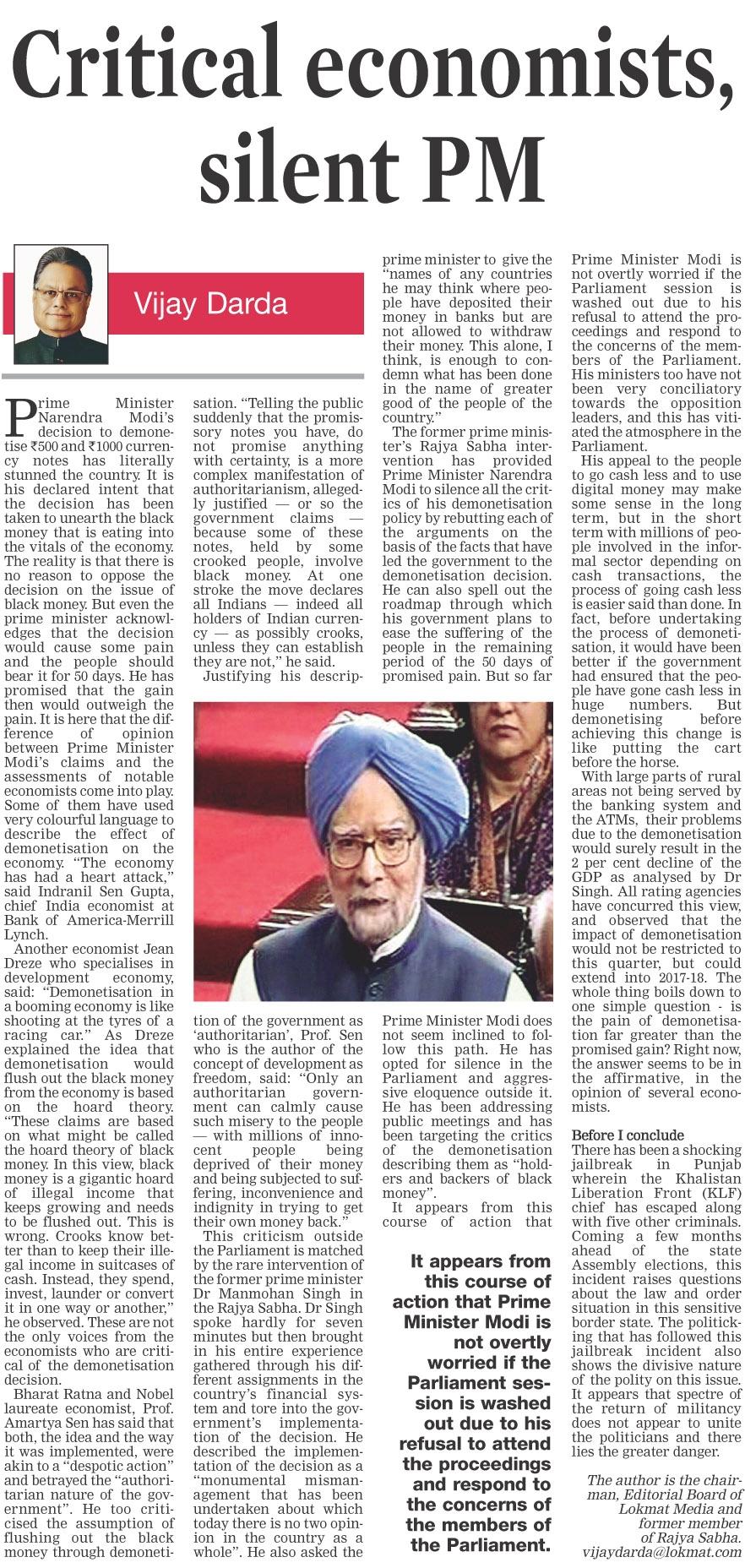 Critical economists, silent PM