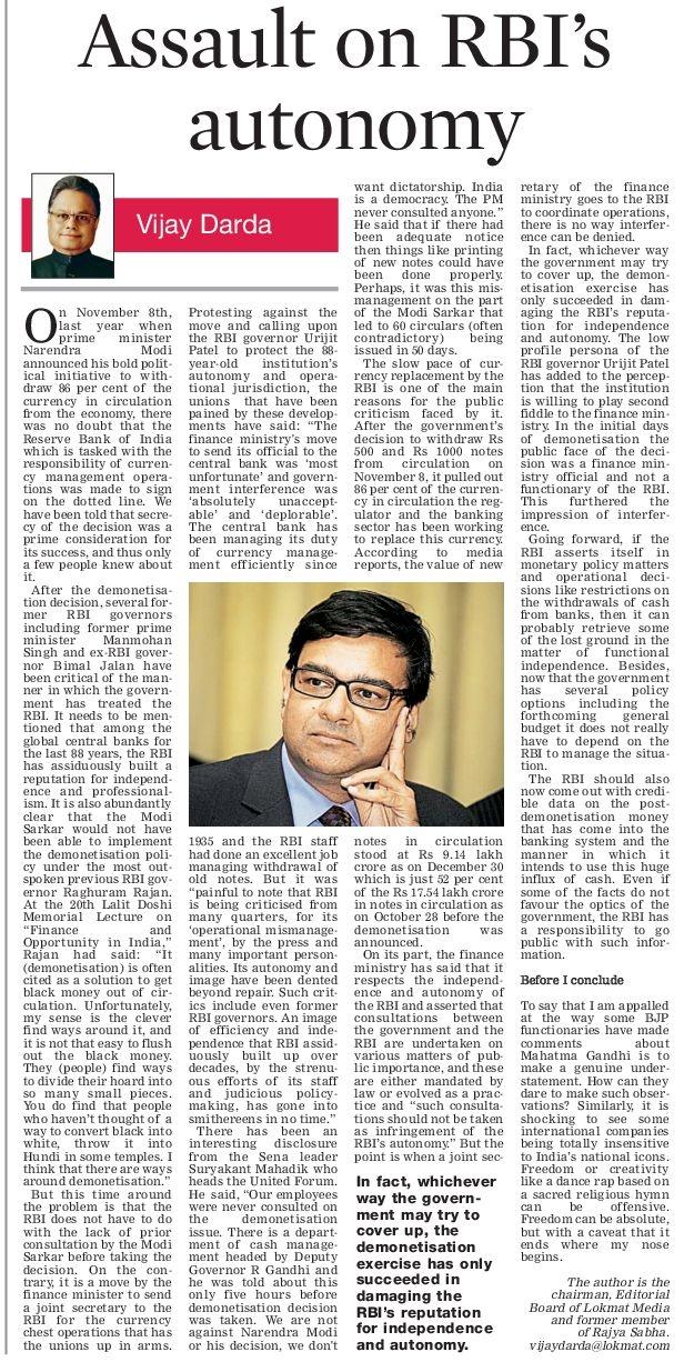 Assault on RBI's autonomy