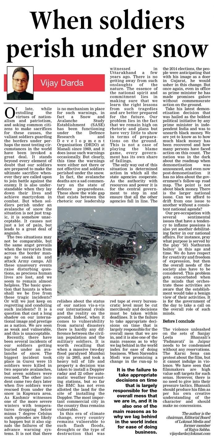 When soldiers perish under snow