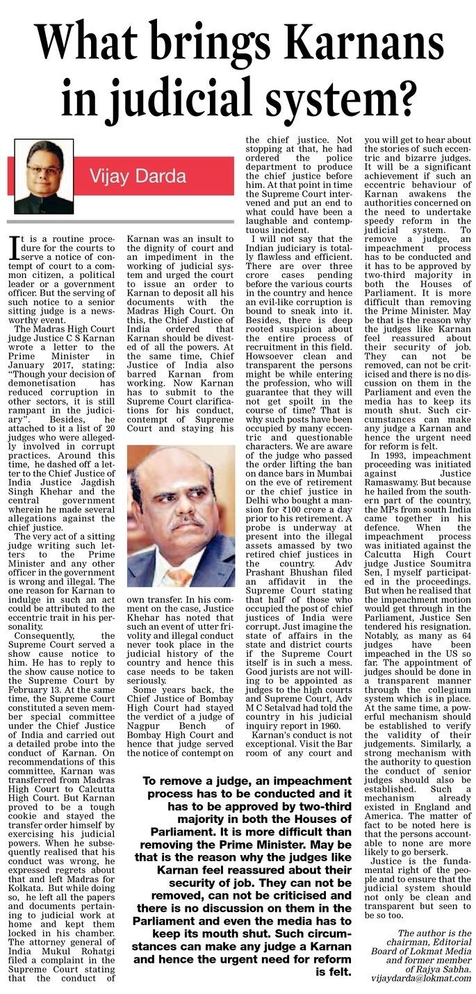What brings Karnans in judicial system?