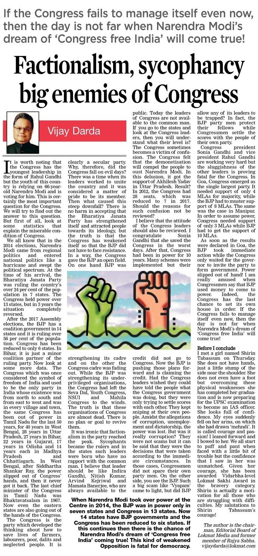 Factionalism, sycophancy big enemies of Congress