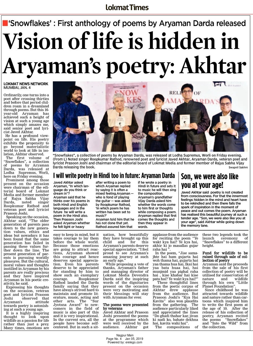 Vision of life is hidden in Aryaman's poetry: Akhtar