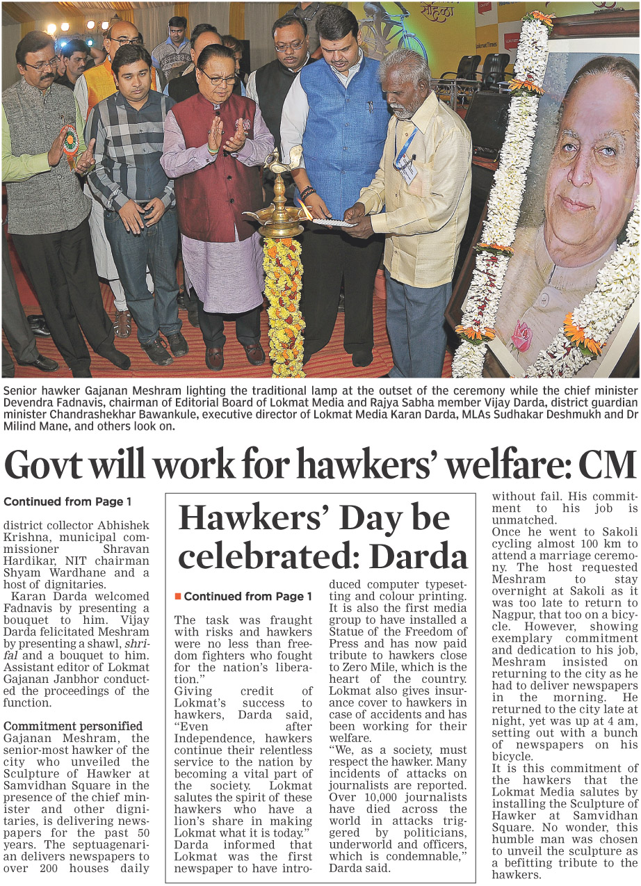 Govt will work for hawkers' welfare: CM