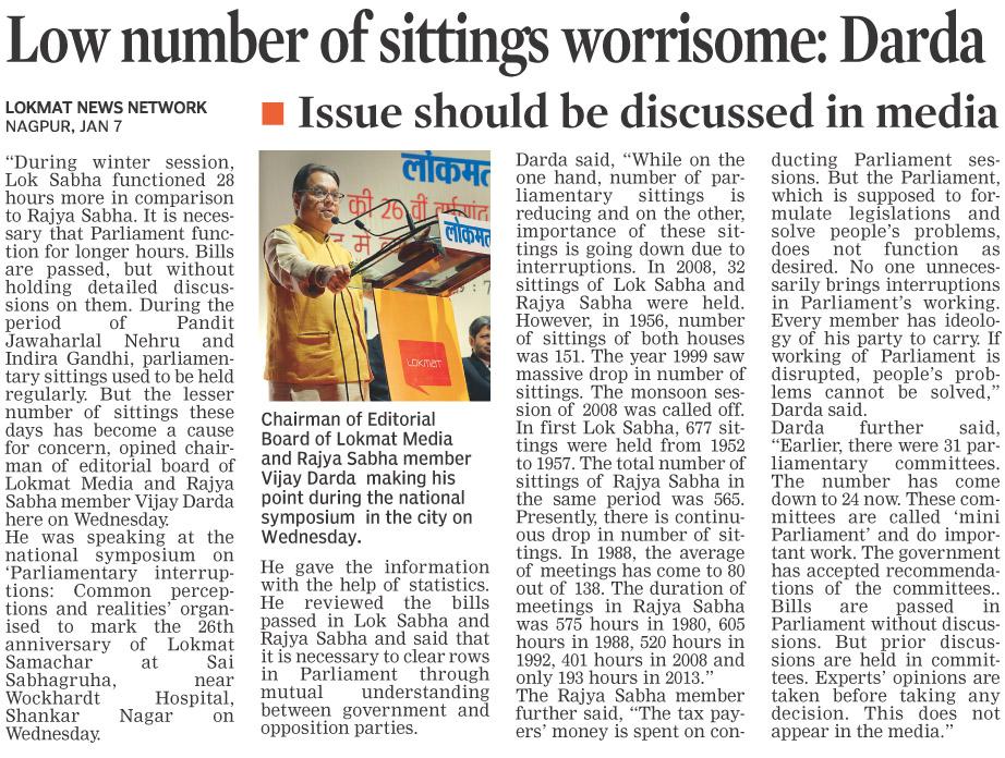 Low number of sittings worrisome: Darda