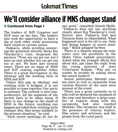 We'll consider alliance if MNS changes stand