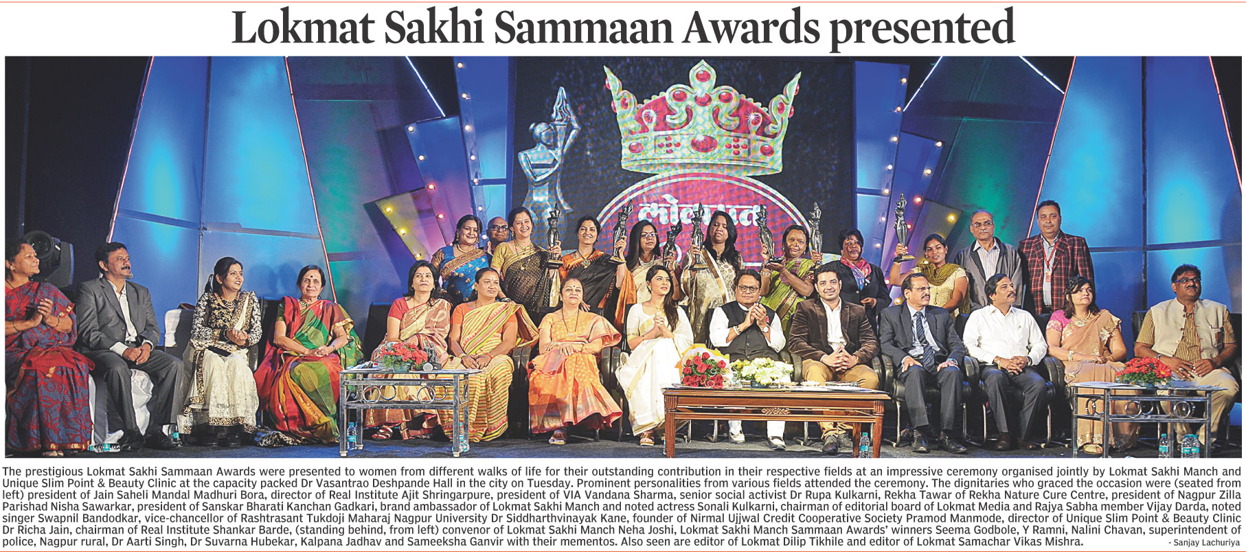 Lokmat Sakhi Samman Awards presented