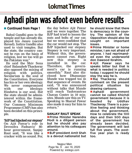 Aghadi plan was afoot even before results