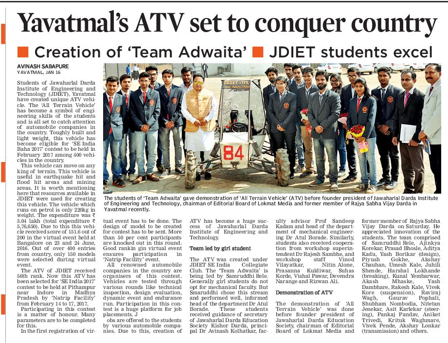 Yavatmal's ATV set to conquer country