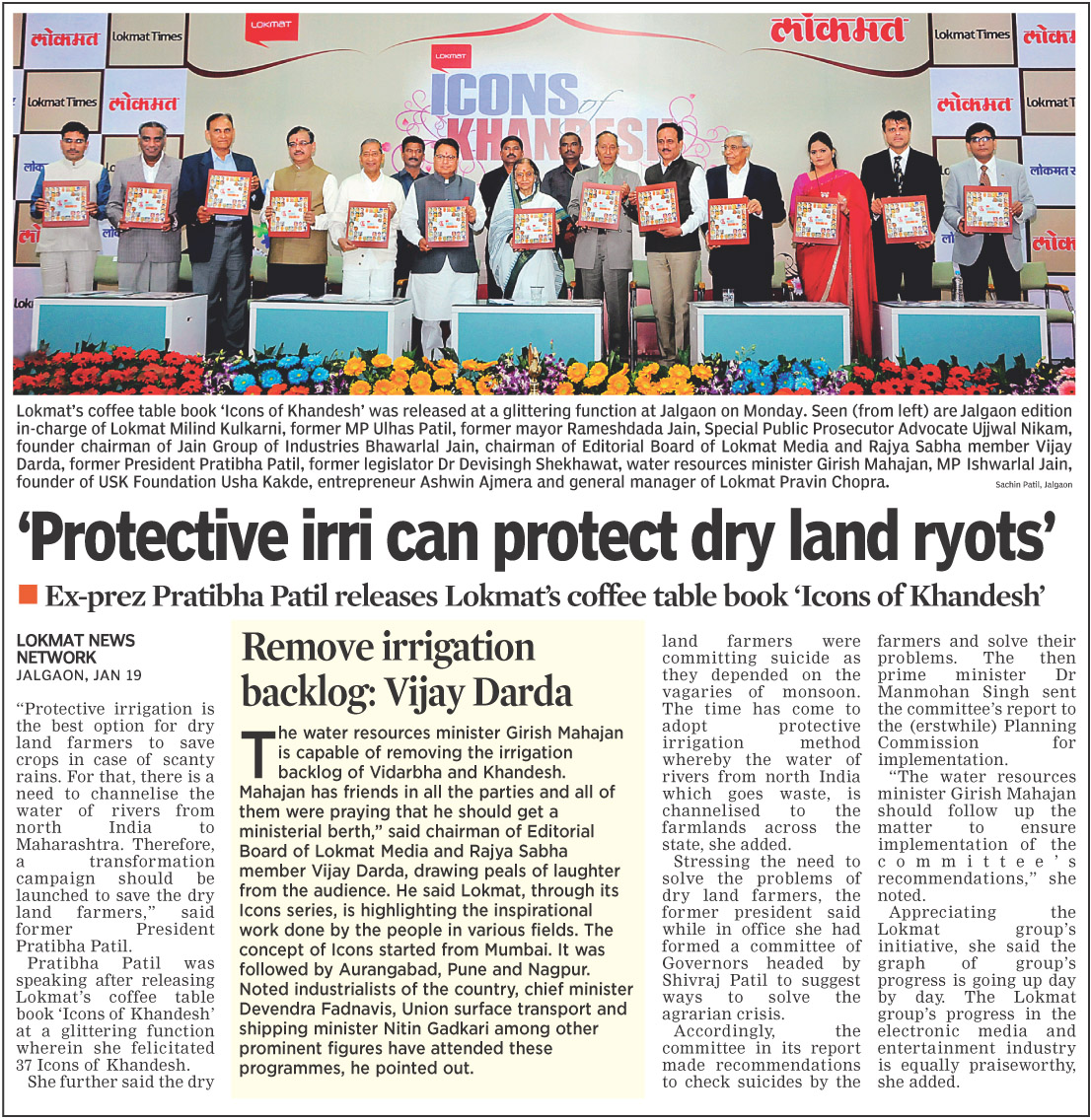 'Protective irri can protect dry land ryots'