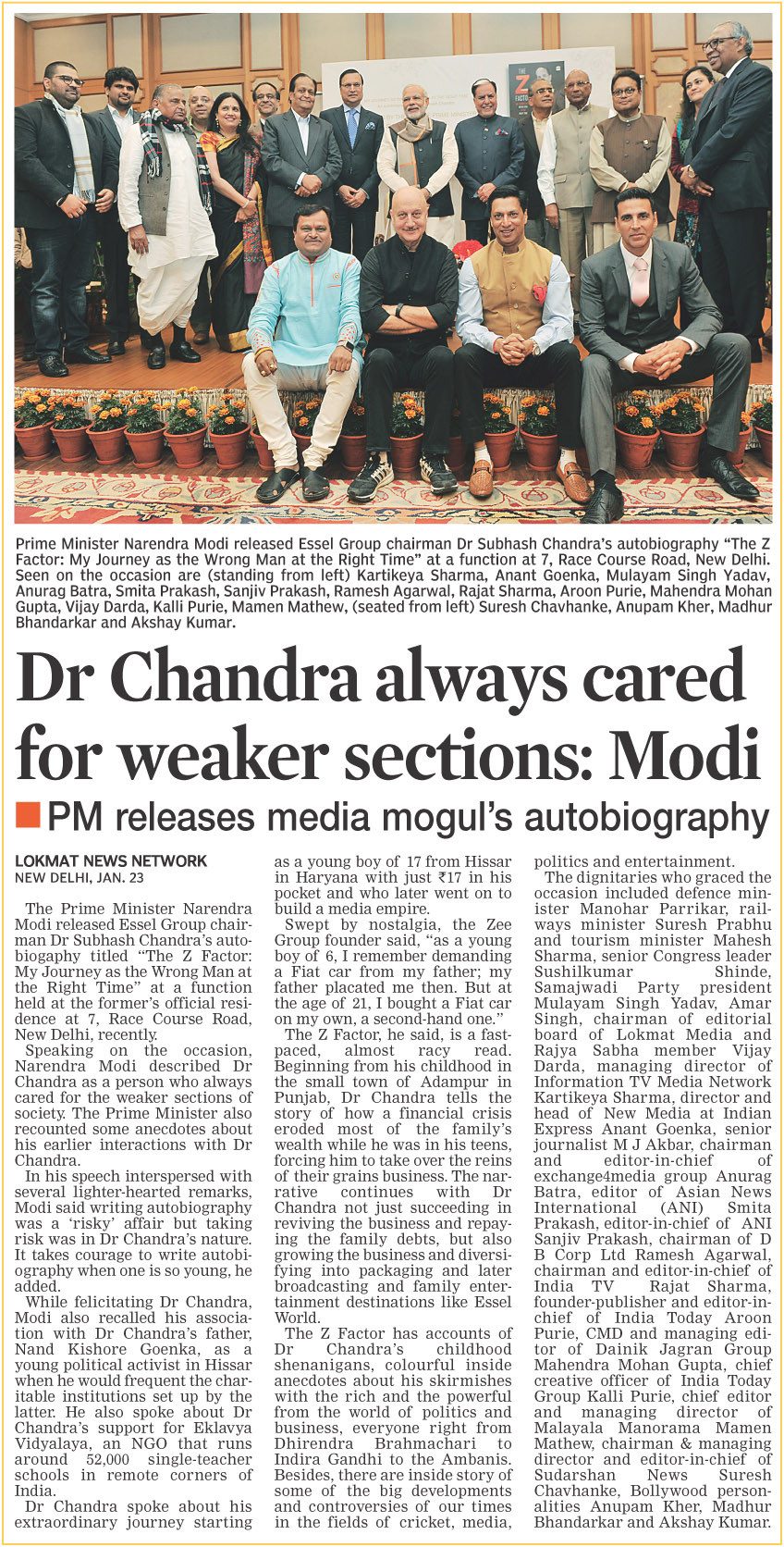 Dr Chandra always cared for weaker sections: Modi