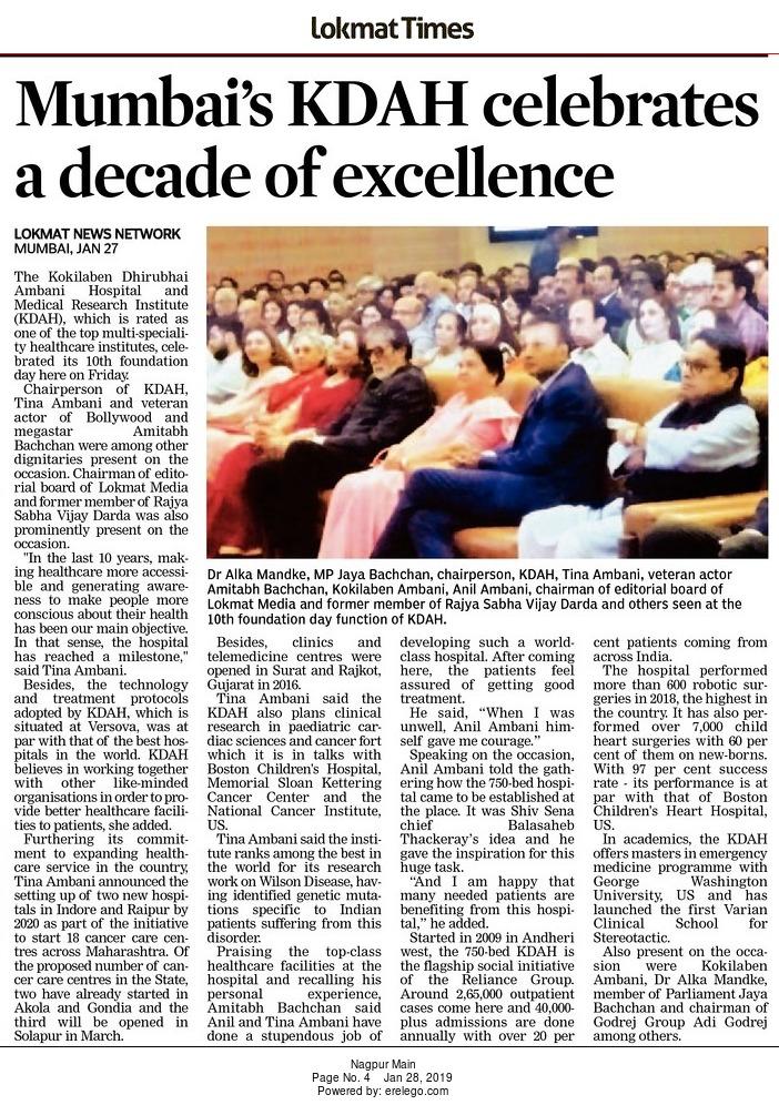 Mumbai's KDAH celebrates a decade of excellence