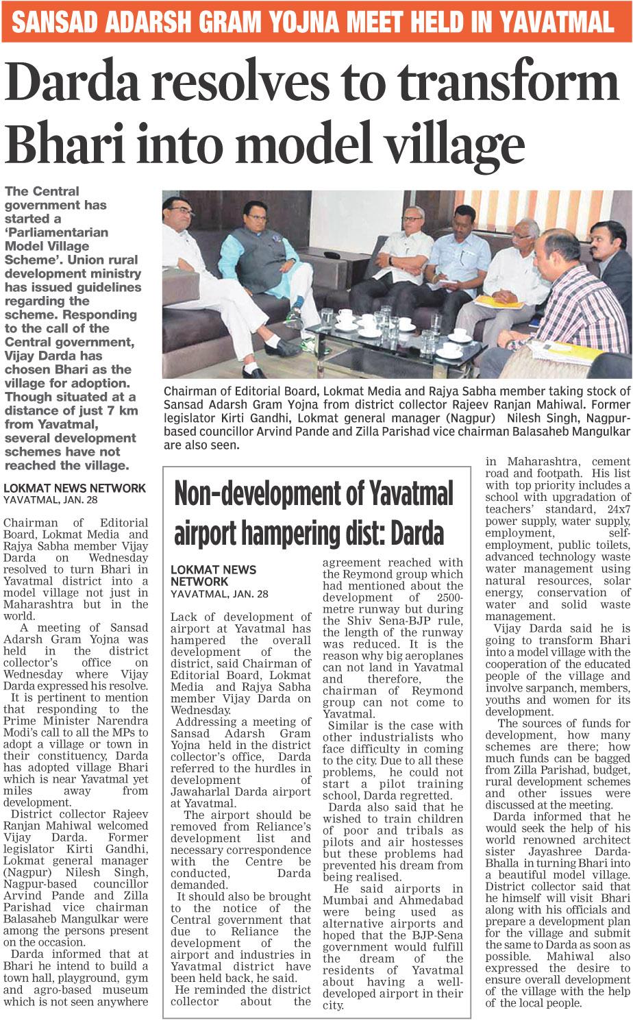 Darda resolves to transform Bhari into model village