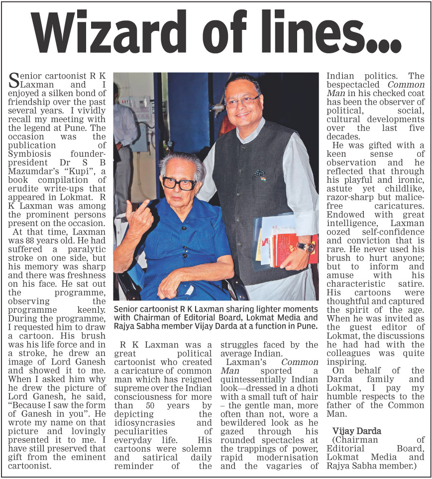 Wizard of lines…