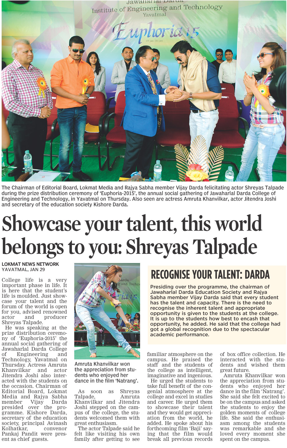 Showcase your talent, this world belongs to you: Shreyas Talpade