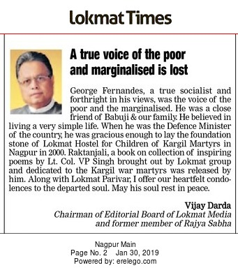 A true voice of the poor and marginalised is lost