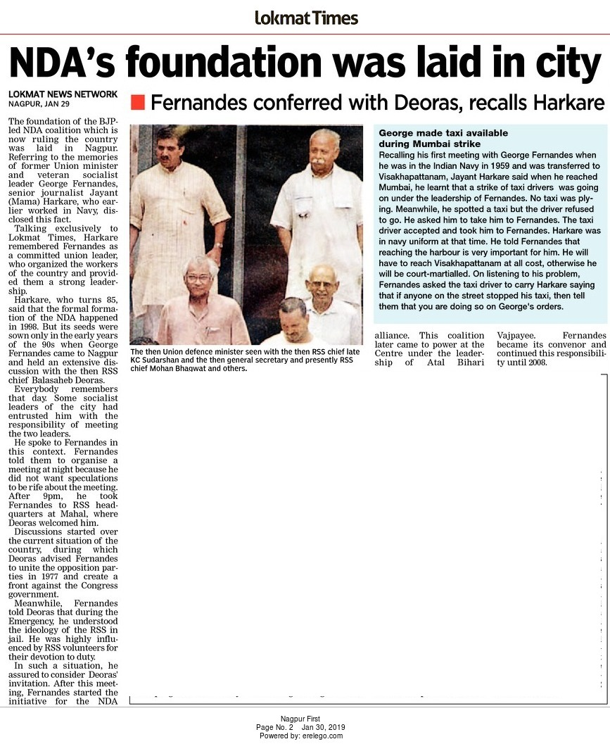 NDA's foundation was laid in city