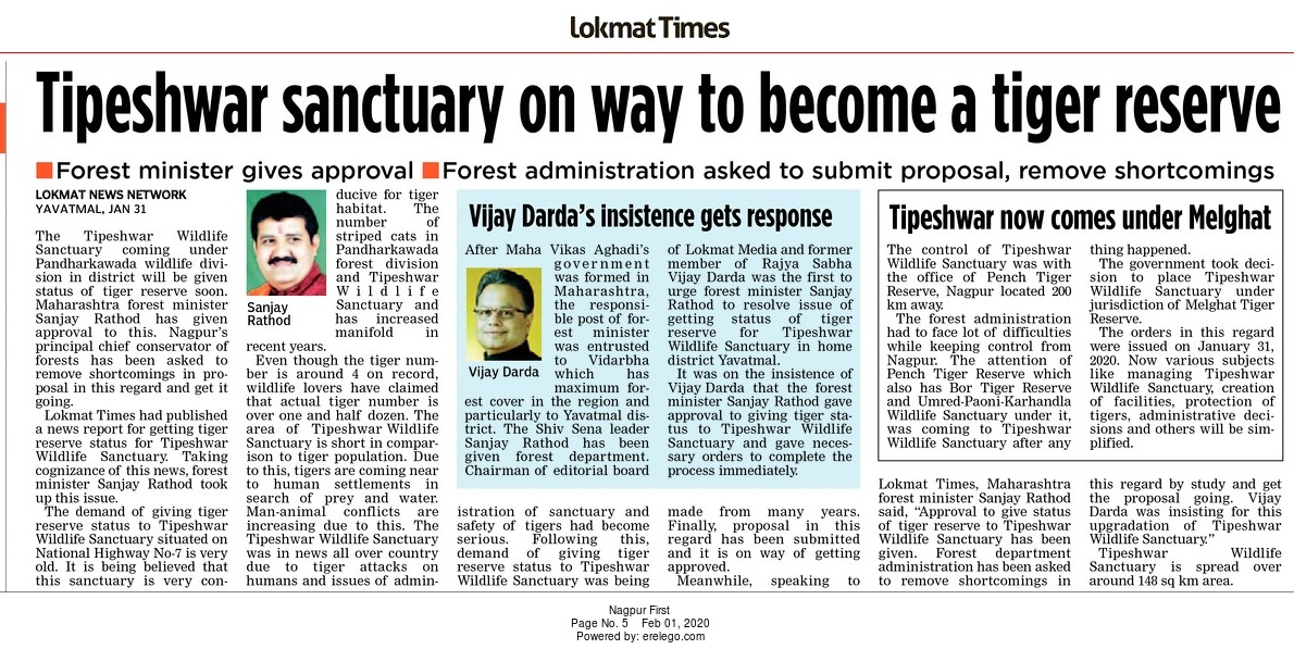Tipeshwar sanctuary on way to become a tiger reserve