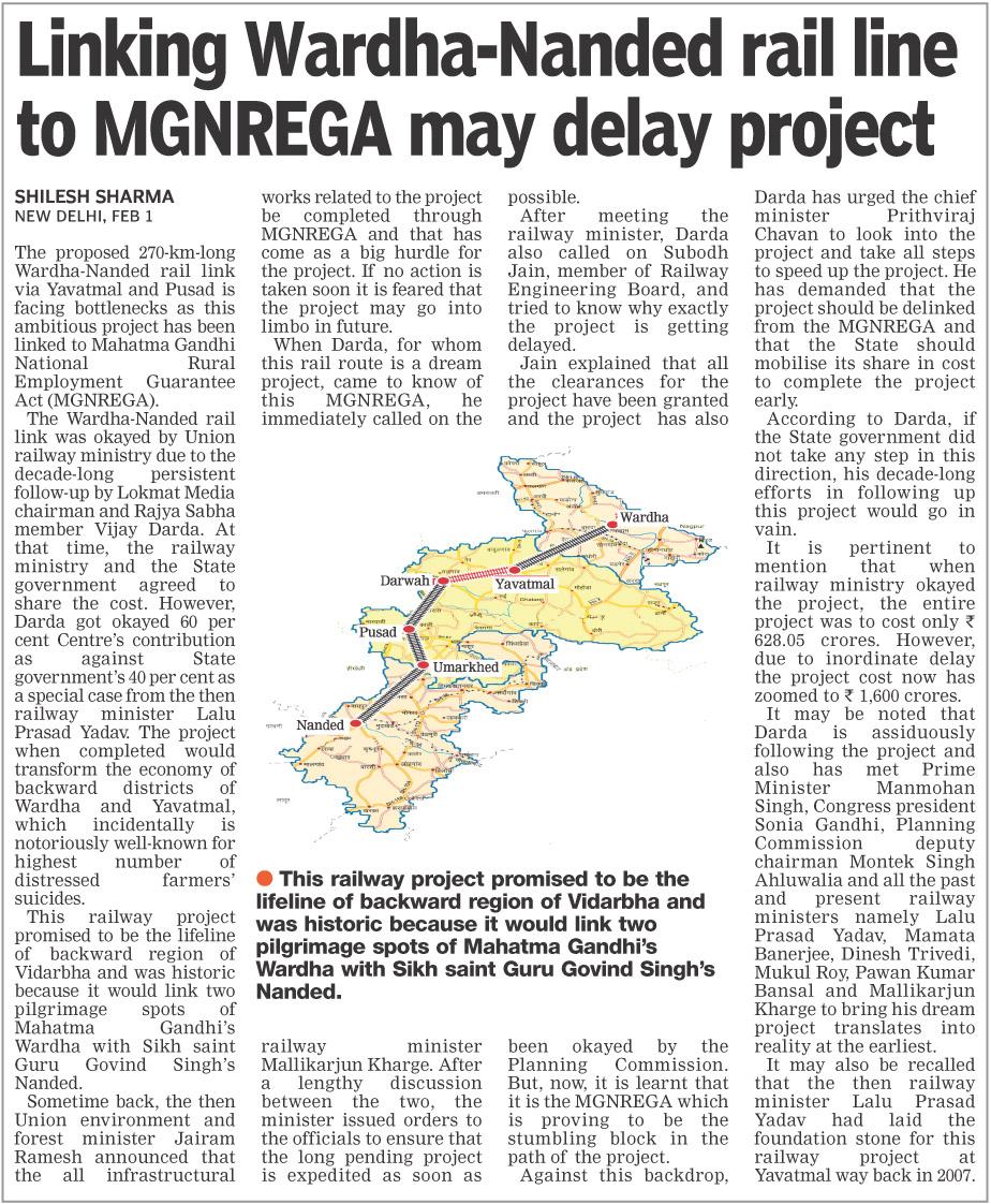 Linking Wardha-Yavatmal-Nanded rail line to MGNREGA may delay project
