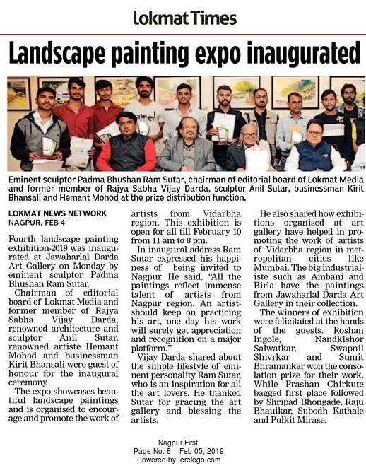Landscape painting expo inaugurated