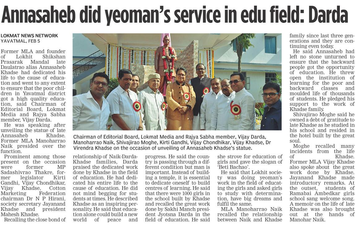 Annasaheb did yeoman's service in edu field: Darda