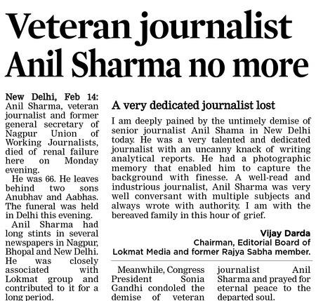 Veteran journalist Anil Sharma no more
