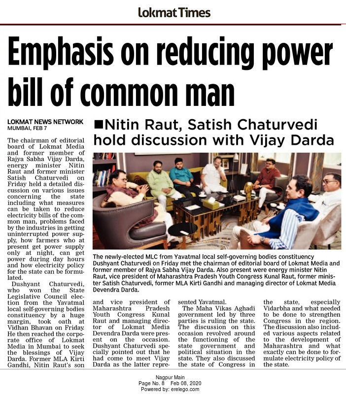 Emphasis on reducing power bill of common man