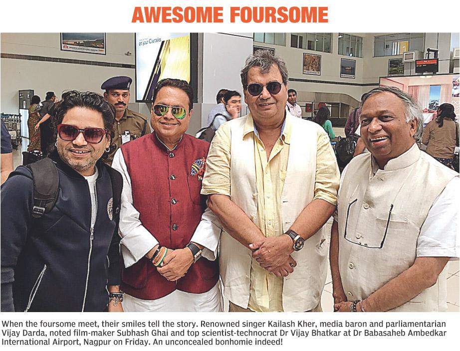Awesome Foursome