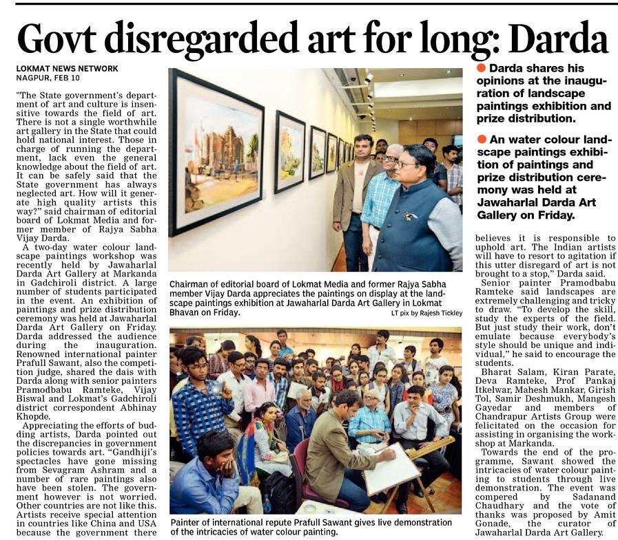 Govt disregarded art for long: Darda