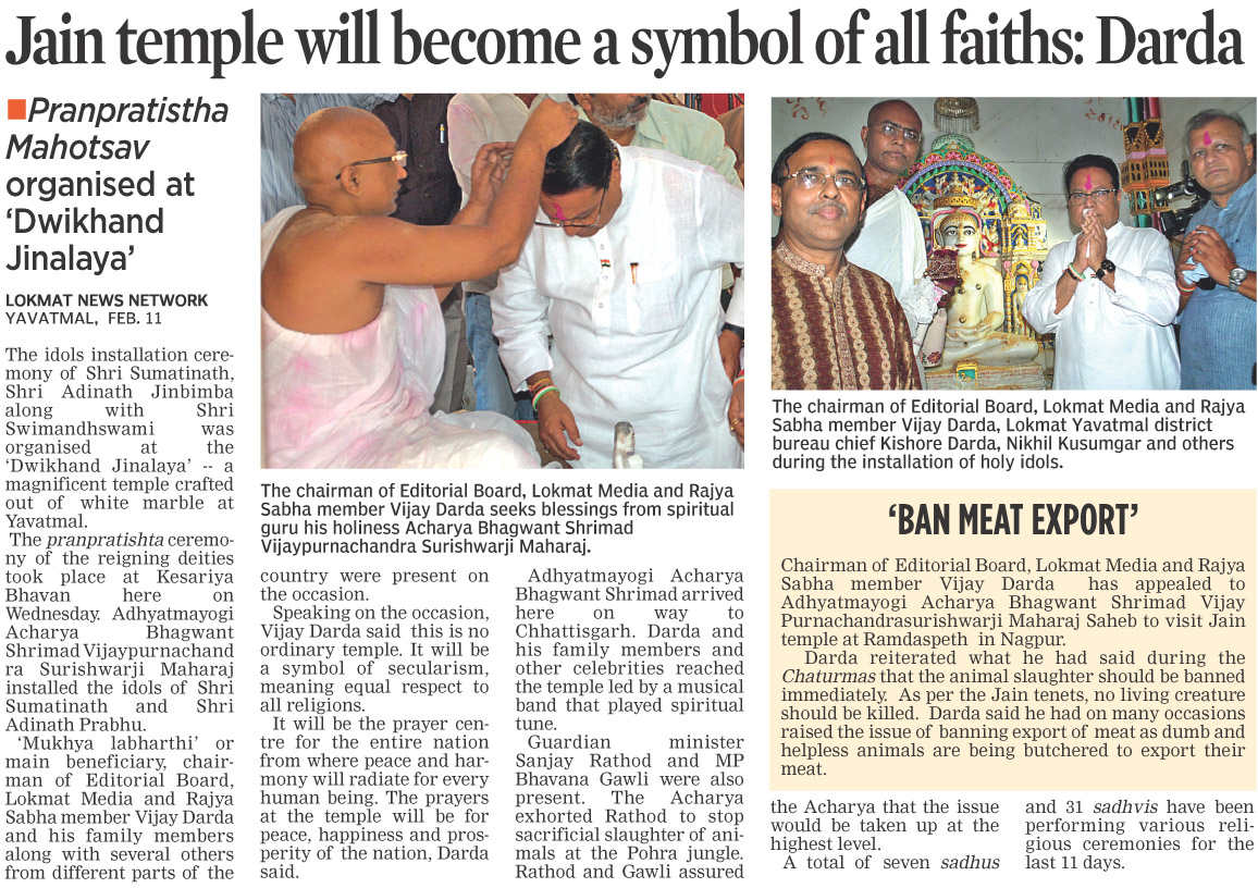 Jain temple will become a symbol of all faiths: Darda