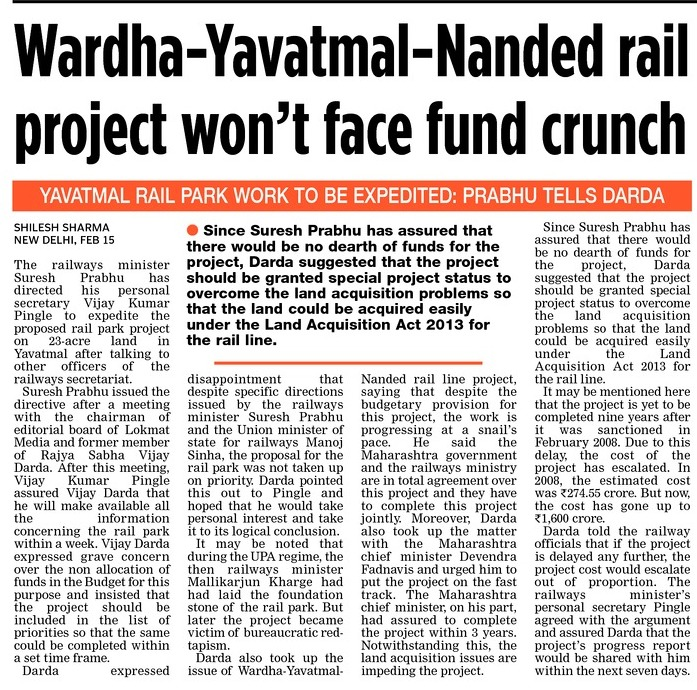 Wardha-Yavatmal-Nanded rail project won't face fund crunch