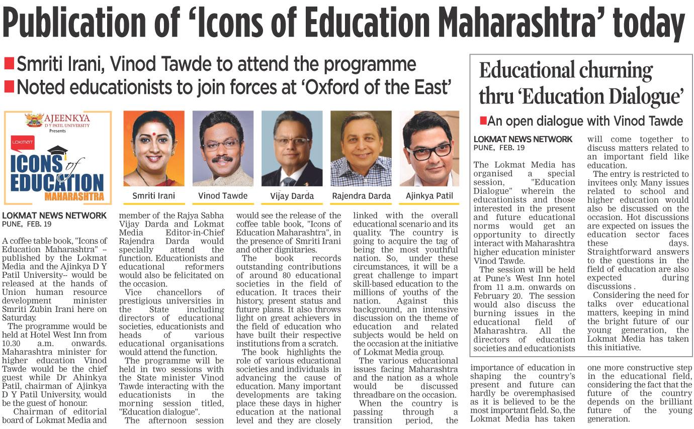 Publication of 'Icons of Education Maharashtra' today