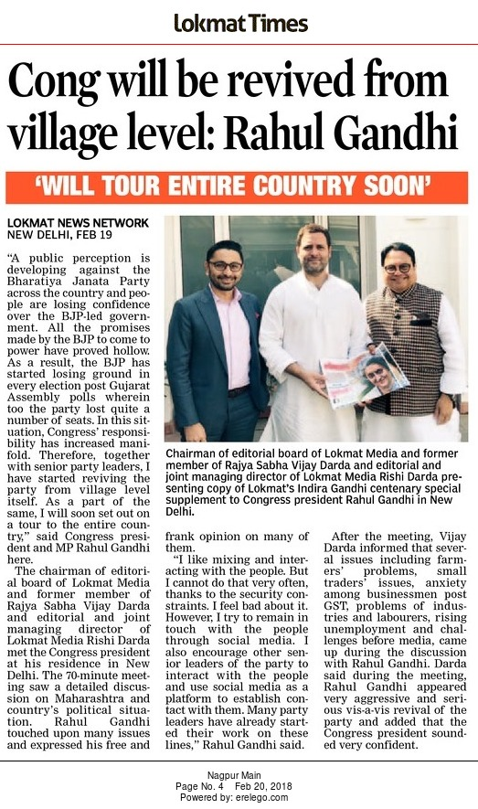 Cong will be revived from village level: Rahul Gandhi