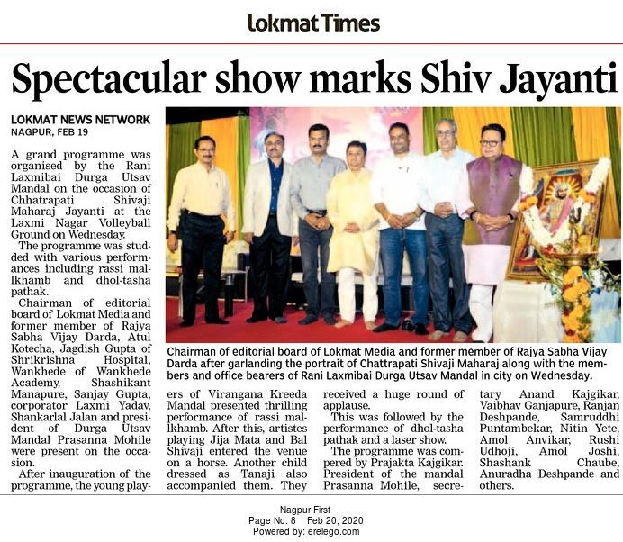 Spectacular show marks Shiv Jayanti